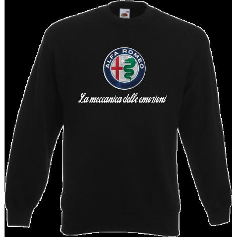 "Ватиран комплект ""Alfa Romeo 2"""