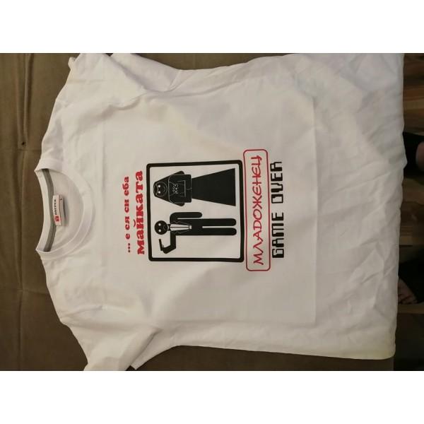 Тениска за кандидат-младоженец Game over